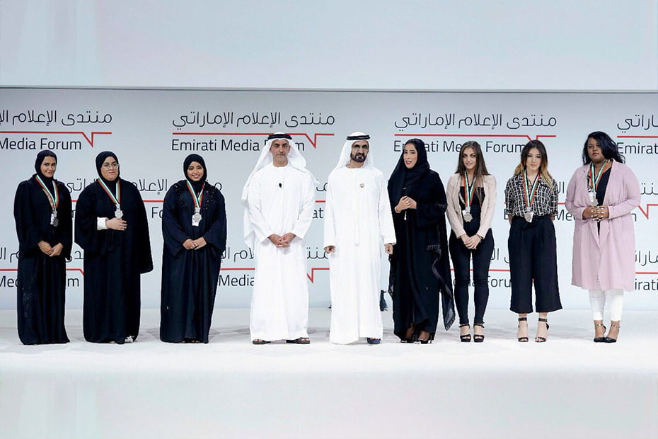 DPC announces the winners of 'The Media Students Research Competition'