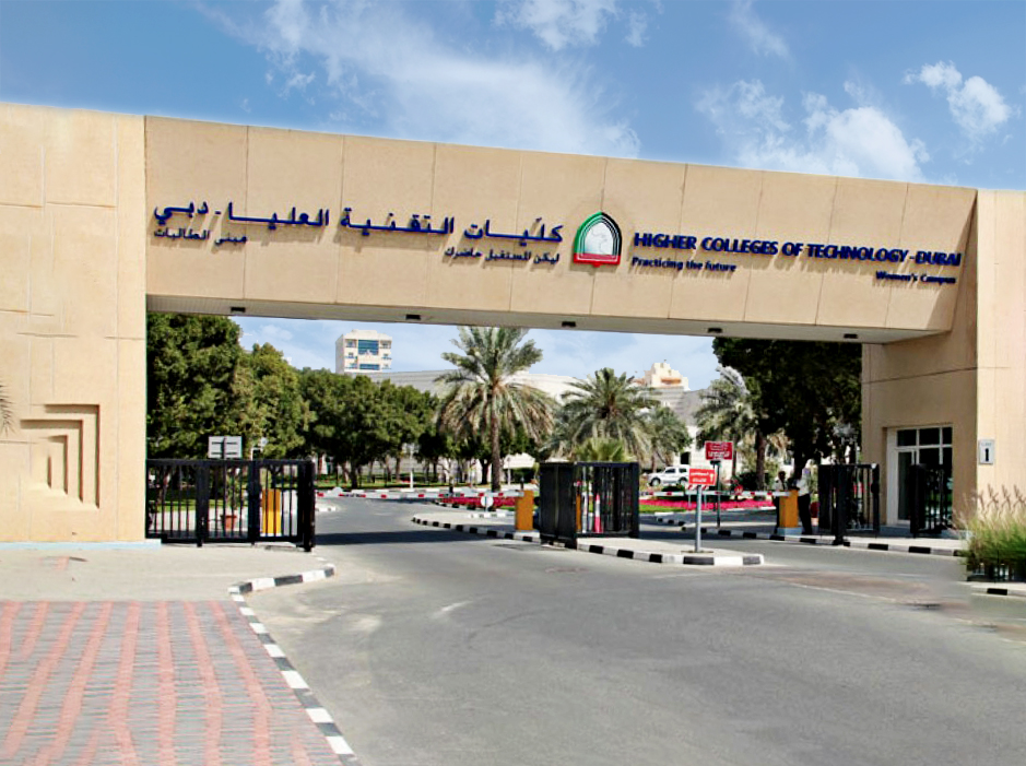 Hct Dubai Women S College Ednet Ae