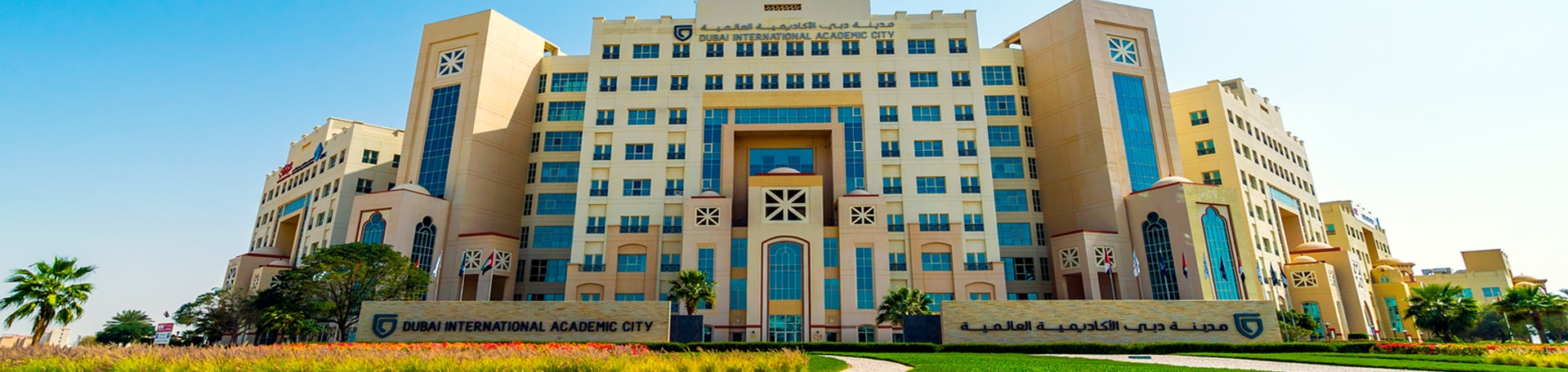 British University in Dubai