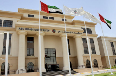 Dubai's Amanat acquires 35% stake in Abu Dhabi University