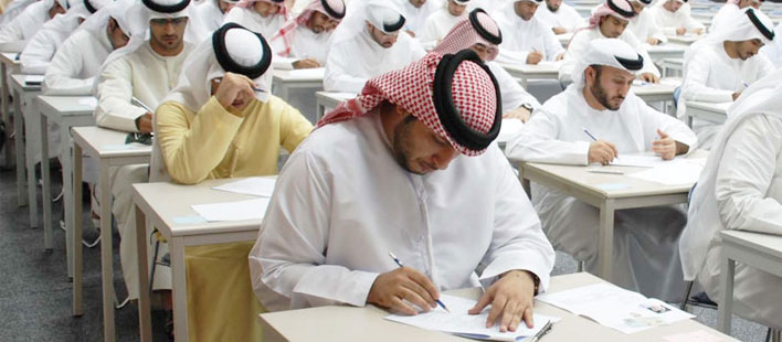 UAE to Revamp its Education System