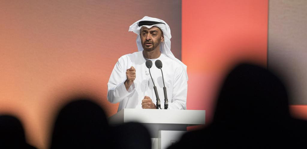 Sheikh Mohammed bin Zayed Addresses Youth at Future Generations
