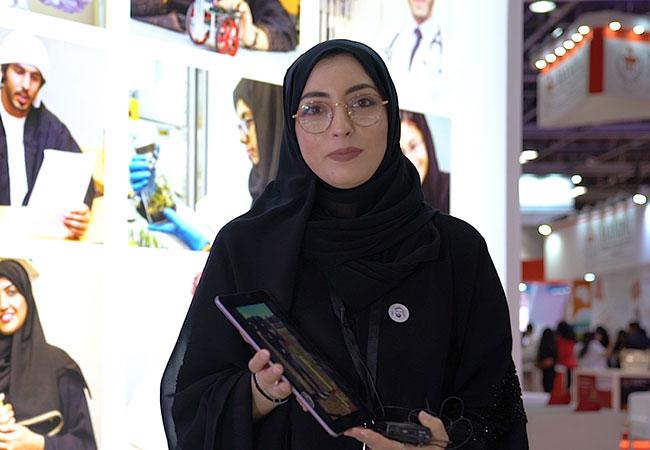 UAEU @ GETEX 2018