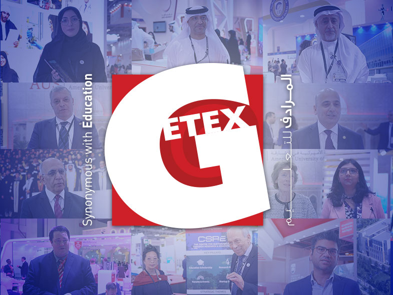 Getex 2018 coverage