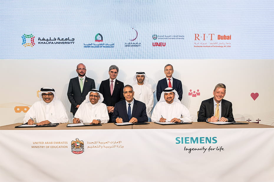 Five UAE Institutions receive Siemens' software grant under the patronage of Ministry of Education