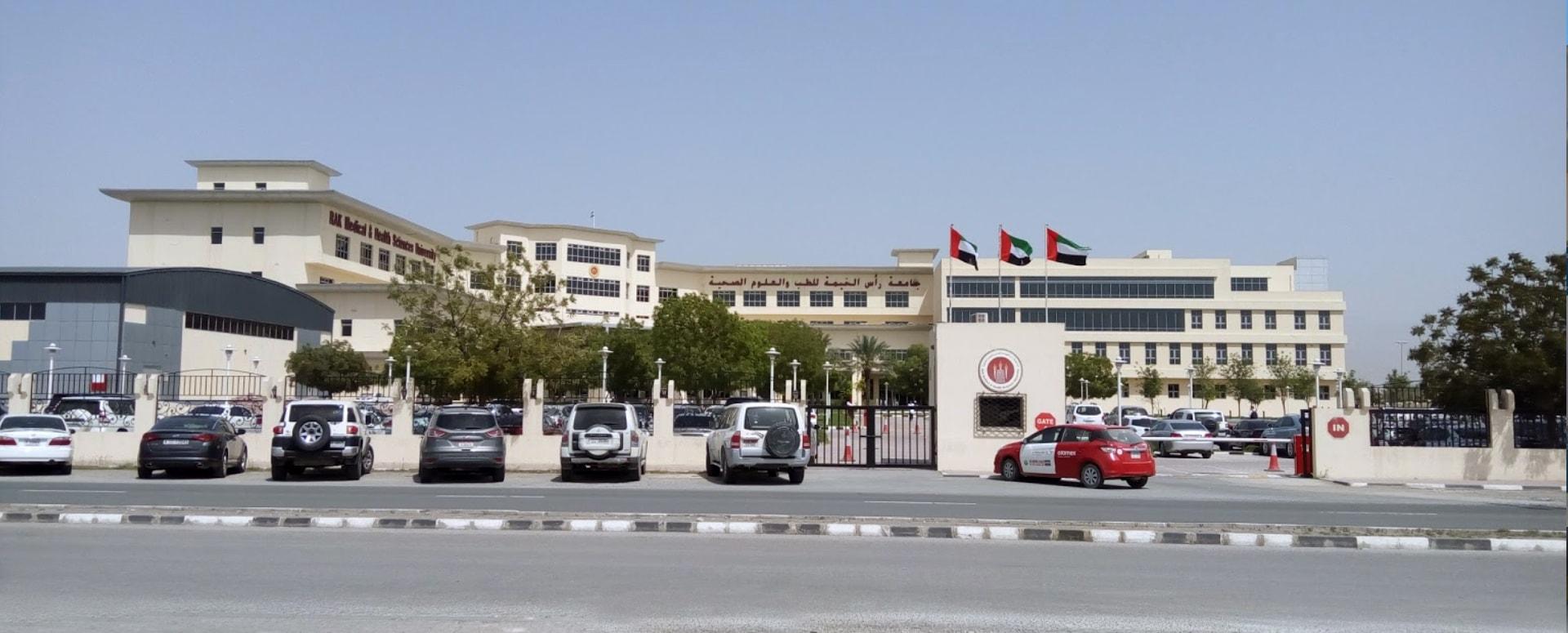 RAK Medical and Health Sciences University